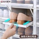 鞋盒 推拉鞋盒鞋柜球鞋收納神器塑料盒子抽...