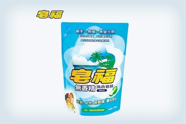 【皂福】無香精天然洗衣皂精補充包(2000g)