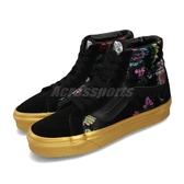 Vans 滑板鞋 SK8-Hi Reissue 黑 金 印花 刺繡 花花 女鞋 【PUMP306】 183010681