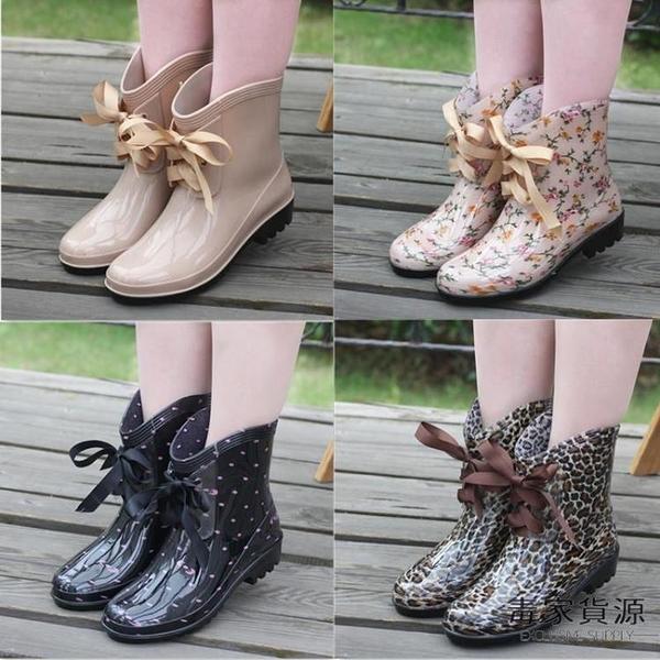時尚短筒女雨鞋韓國雨靴蝴蝶結系帶水靴套鞋【毒家貨源】