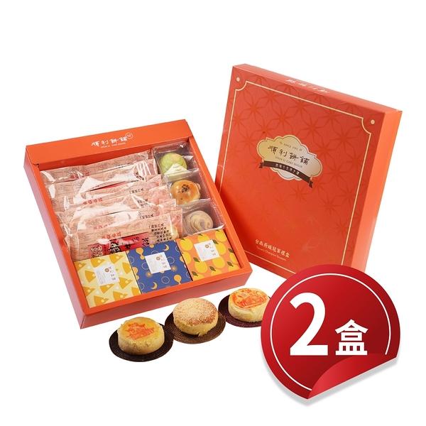 《好客-順利餅舖》滿福綜合禮盒(含牛舌餅+金桔/乳酪/雪月+蛋黃酥3顆)/盒,共二盒(免運)_A066023