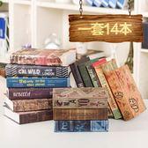 擺放擺設仿真書本保險箱客廳家用拍攝創意店鋪簡約擺飾擺件裝飾「爆米花」