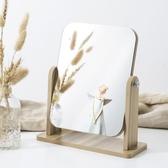 網紅木質台式化妝鏡宿舍女桌面便攜大號學生小鏡子折疊家用梳妝鏡 陽光好物