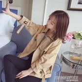 短款風衣小外套女春秋季新款韓版學生bf原宿寬鬆秋天夾克上衣     時尚教主