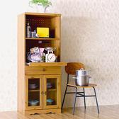櫥櫃/收納櫃/復古禪風系列滑軌抽屜櫥櫃/日本設計(B6)【天空樹】