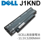 DELL 6芯 日系電芯 J1KND 電池 Inspiron 15R 15R (5010-D330) 15R (5010-D370HK) 15R (5010-D382)