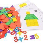 智力兒童拼圖玩具2-3-4-5-6歲男女孩早教益智木質七巧板寶寶拼板教具   LannaS