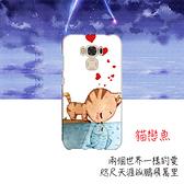 [ZC553KL 軟殼] 華碩 asus ZenFone3 Max 5.5吋 X00DDA 手機殼 保護套 兩個世界 貓戀魚