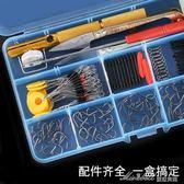 魚鉤套裝魚線太空豆組合全套伊勢尼釣魚鉤散裝漁具用品配件盒   蜜拉貝爾