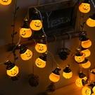 萬聖節裝飾 萬圣節主題南瓜燈led串燈酒吧鬼屋商場場景布置道具節日裝飾布置 全館免運