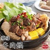 搭嘴好食 即食常溫藥膳養生牛肉鍋1.2kg 超大份量 宅家好物