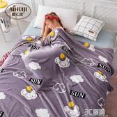 珊瑚絨毛毯冬季加厚保暖法蘭絨床單人學生宿舍毛絨被子午睡小毯子igo 3c優購