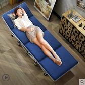折疊床 折疊床單人午睡床辦公室午休床睡椅陪護床簡易床便攜多功能  非凡小鋪 JD