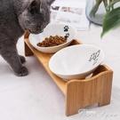 貓碗斜口碗防濺陶瓷貓食盆飲水高腳防漏可愛護雙碗架子貓糧碗 范思蓮恩