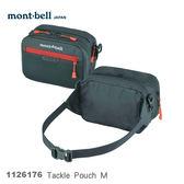 【速捷戶外】日本mont-bell 1126176 Tackle Pouch M號登山腰包,旅行腰包,護照包,釣魚腰包,montbell