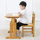 竹山下學習桌學生寫字桌椅套裝小學生寫字台可升降楠竹兒童書桌YYJ  MOON衣櫥