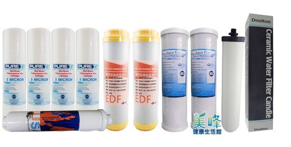 台灣製造丹頓五道式淨水器NSF一年份濾心,丹頓標準級聖燭型,1120一組