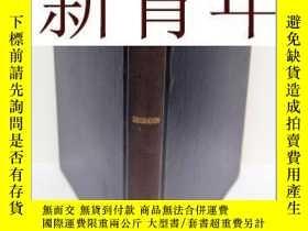 二手書博民逛書店稀少,罕見《 喜來登,齊本德爾, 赫普爾懷特的傢俱設計 3卷全