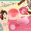 情趣用品 超商取貨免運費 日本JPT Bust-Rotor 軟Q觸手變頻乳首震動罩