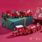 聖誕節創意小禮物裝飾擺件玩具套裝可愛裝飾品【倪醬小鋪】
