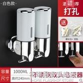 酒店賓館家用皂液器衛生間洗手液瓶子按壓浴室洗發水沐浴露盒壁掛 名購居家
