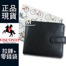Visconti 男皮夾 束扣多卡式+零錢袋+拉鍊夾層 英國品牌【進口現貨】 高級牛皮夾 男用  禮盒裝 黑色