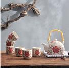 家用日式陶瓷提梁壺整套花茶茶具套裝功夫茶具6茶杯1茶壺禮品高檔1