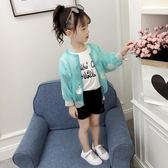 女童夏季防曬衣新款韓版童裝女中大童薄款外套兒童夏裝皮膚衣【感恩父親節全館78折】