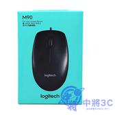 羅技 M90 光學滑鼠 LOGI-M90