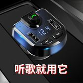 車載MP3播放器藍芽接收適配點菸器式汽車音響免提通話手機通用