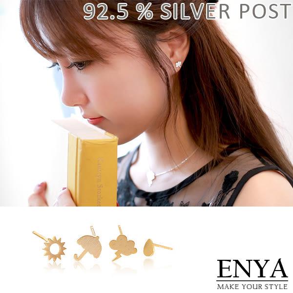 日本 夢幻水晶蝴蝶耳環 Enya恩雅【EASS6】