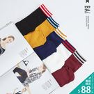 中筒襪 雙色橫條坑紋彈性堆堆襪-BAi白...