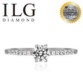 【ILG鑽】Giving 給予 0.25克拉 六爪半圈鑲鑽戒指-頂級美國ILG鑽飾,媲美真鑽亮度的鑽飾 RiQ14
