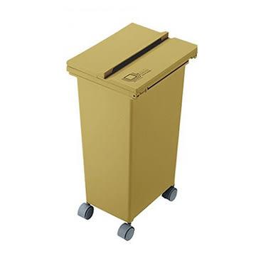 【日本ECO】三段式掀蓋質感垃圾桶21公升 - 芥末黃