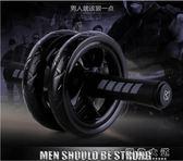 健腹輪鍛煉卷腹部推輪運動滑輪收腹滾輪健身器材家用男腹肌輪「摩登大道」