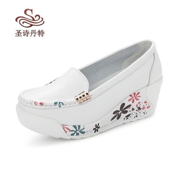厚底松糕鞋女高坡跟真皮搖搖鞋增高舒適防水臺媽媽鞋休閑單鞋透氣