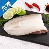 虱目魚肚180/200G/片【愛買冷凍】