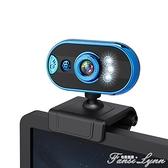 臺式筆記本電腦攝像頭帶麥克風臺式機免驅高清外置1080P 范思蓮恩