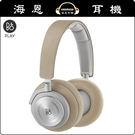 【海恩數位】丹麥 B&O PLAY BeoPlay H7 藍芽耳罩耳機 直覺化的觸控功能