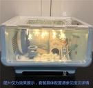 【狐尼DD】飼養箱基礎籠套裝特價部分倉鼠金絲熊通心粉籠子 萬寶屋