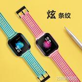 錶帶 原裝小天才電話手錶錶帶y01y02y03z2配件第2代第三代第四代 古梵希