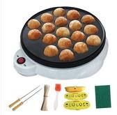 章魚小丸子鍋家用小型章魚櫻桃小丸子機電熱章魚燒機烤鵪鶉蛋鍋燒烤盤食材工具 玩趣3C