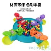 兒童親子玩具青蛙吃豆大號桌面貪吃搶珠益智吃球豆子游戲