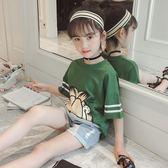 2018新款女童短袖t恤夏裝寬鬆半袖體恤兒童時尚夏季中大童上衣夏T【新店開張八八折下殺】