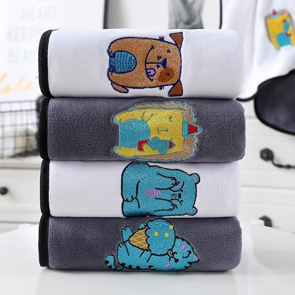 刺繡毛巾吸水洗臉巾學生洗臉帕家用速干不掉色【雲木雜貨】