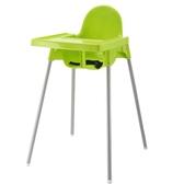 世紀寶貝寶寶餐椅小孩吃飯餐桌飯桌兒童多功能座椅嬰幼兒家用bb凳