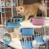 掛式狗貓碗固定貓籠雙碗寵物狗狗不銹鋼掛碗兔食盤貓咪飲水喂食器  朵拉朵衣櫥