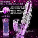 情趣用品 日本舌王.潮吹神器NO.2號(USB充電版)36段變頻迴轉按摩棒-紫色