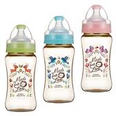 小獅王辛巴 Simba 桃樂絲PPSU寬口雙凹中奶瓶 270ml 寬口奶瓶 61620