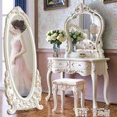 梳妝台 梳妝台臥室現代簡約化妝台歐式小戶型迷你網紅ins風化妝柜化妝桌 童趣屋